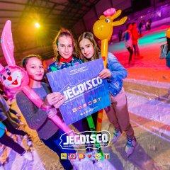 2019.11.08. - Summer Festival ICE PARTY - JÉGDISCO SZEGED